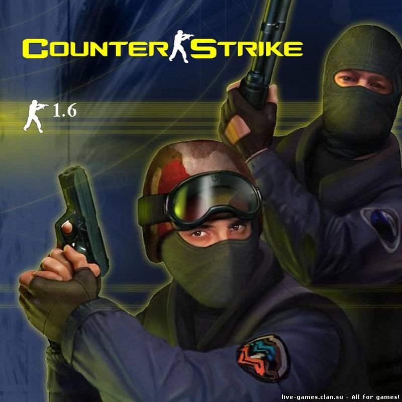 Скачать бесплатно русификатор Counter-Strike v.1.6.